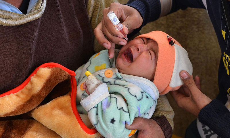 Polio vaccine is mandatory for all children below 5 years