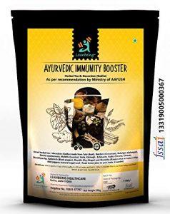 Leanbeing - Arogya Kadha (Decoction) 200gm Ayush KWATH Corona KAWACH Natural Immunity Booster, Ayurvedic Herbal Remedy for Cold, Cough, Flu, Sore Throat, Congestion.